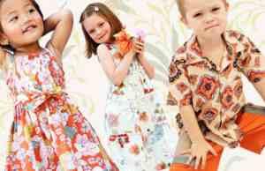 Сайт Одежды Для Детей