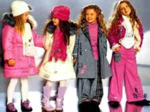 Детская одежда для праздников: где лучше покупать