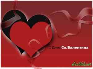 Lt b gt самодельные lt b gt валентинки как сделать и lt b gt видео lt b gt